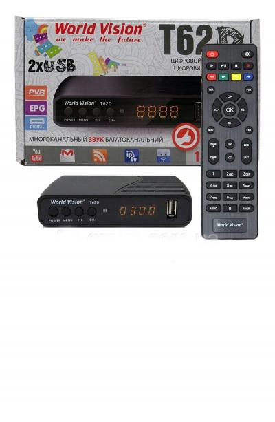 Приставка для цифрового ТВ World Vision T62D