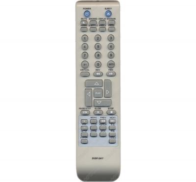 Elenberg DVDP-2420 DVDP-2417 DVP-2450
