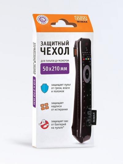 Защитный чехол для пульта 210x50
