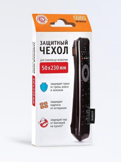 Защитный чехол для пульта 150x50