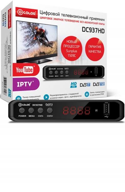 Приставка для цифрового ТВ DVB-T2 DC937HD