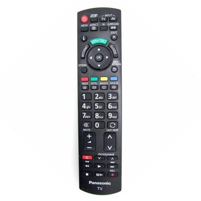 Panasonic N2QAYB000752