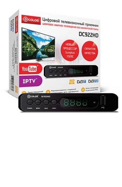 Приставка для цифрового ТВ DVB-T2 DC922HD