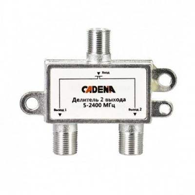 Делитель на 2 выхода Cadena 5-2400 МГц