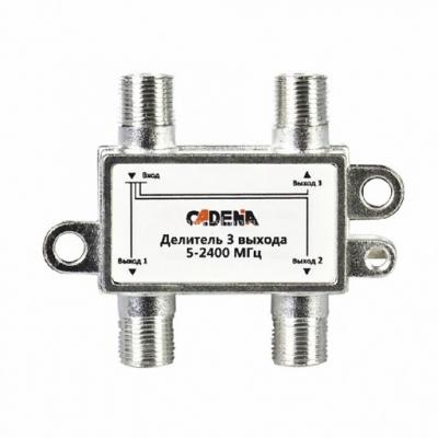 Делитель на 3 выхода Cadena 5-2400 МГц