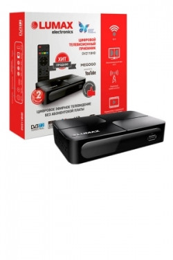 Приставка для цифрового ТВ DVB-T2 Lumax DV2118HD